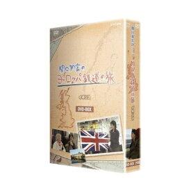 関口知宏のヨーロッパ鉄道の旅 BOX イギリス編 全2枚セット