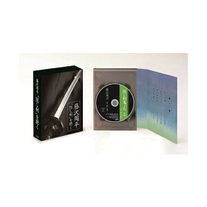 CD 藤沢周平 「隠し剣」を聴く CD-BOX 全6枚セット