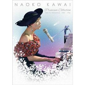 河合奈保子 プレミアムコレクション〜NHK紅白歌合戦&レッツゴーヤング etc.〜 DVD 全3枚