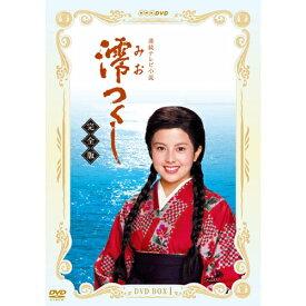 連続テレビ小説 澪つくし 完全版 DVD-BOXI 全7枚
