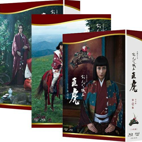 大河ドラマ おんな城主 直虎 完全版 ブルーレイBOX 全3巻セット BD
