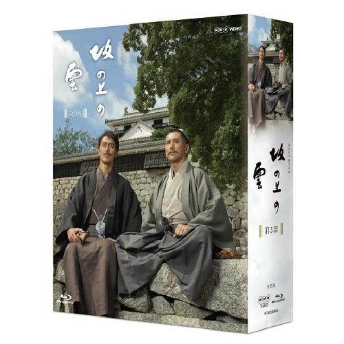 スペシャルドラマ 坂の上の雲 第3部 ブルーレイBOX 全4枚+特典1枚