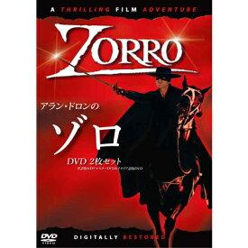 映画 アラン・ドロンのゾロ 〜ALAIN DELON IN ZORRO〜 DVD全2枚(Disc.1:英語版HDリマスター/Disc.2:イタリア語版)
