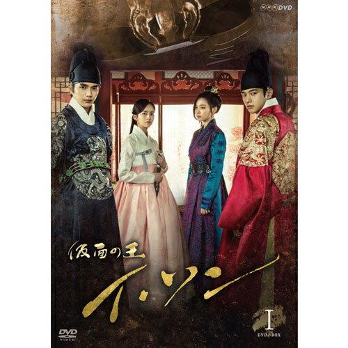 仮面の王 イ・ソン DVD-BOX I 全5枚+特典ディスク1枚