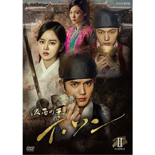 仮面の王 イ・ソン DVD-BOX II 全5枚+特典ディスク1枚