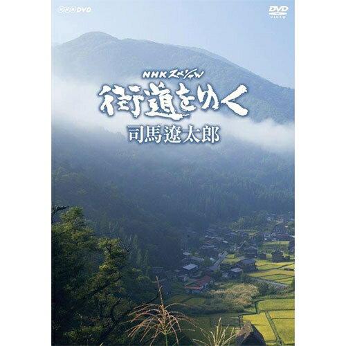 NHKスペシャル 街道をゆく DVD-BOX 全7枚(新価格)