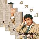刑事コロンボ 完全版 DVD-BOX 全4巻セット