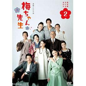 連続テレビ小説 梅ちゃん先生 完全版2