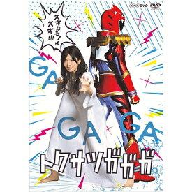 トクサツガガガ DVD-BOX 全4枚