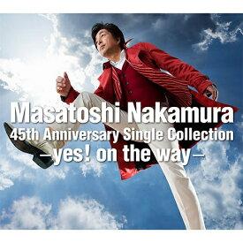 中村雅俊 Masatoshi Nakamura 45th Anniversary Single Collection〜yes! on the way〜(通常盤)CD 全4枚