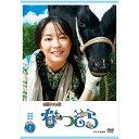 連続テレビ小説 なつぞら 完全版 DVD-BOX1 全3枚