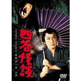 映画 四谷怪談 DVD