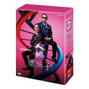 NHKスペシャル 人体II 遺伝子 DVD-BOX 全2枚