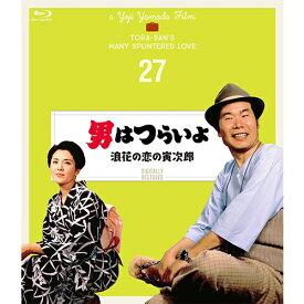 映画 男はつらいよ 浪花の恋の寅次郎 4Kデジタル修復版 ブルーレイ BD