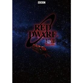 宇宙船レッド・ドワーフ号 シリーズ1〜8 完全版 ブルーレイBOX 全8枚