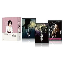 映画 若尾文子 入門編DVD-BOX2 全3枚