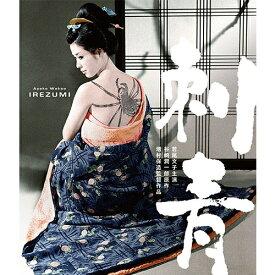 映画 刺青 4K デジタル修復版 ブルーレイ DVD