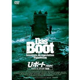 U・ボート(1981) TVシリーズ リマスター完全版 DVD