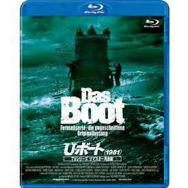 U・ボート(1981) TVシリーズ リマスター完全版 ブルーレイ BD