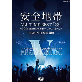 ALL TIME BEST「35」〜35th Anniversary Tour 2017〜LIVE IN 日本武道館 DVD