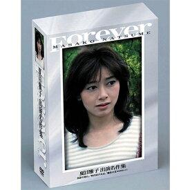 映画 夏目雅子出演名作集 DVD-BOX