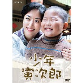 少年寅次郎 DVD 全2枚