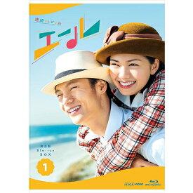 連続テレビ小説 エール 完全版 ブルーレイBOX1 全5枚 BD
