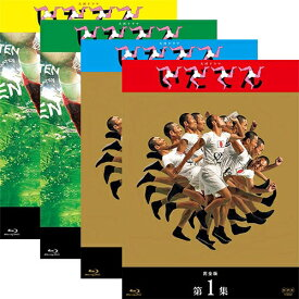 大河ドラマ いだてん 完全版 ブルーレイBOX 全4巻セット BD