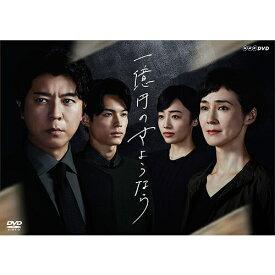 一億円のさようなら DVD-BOX 全4枚
