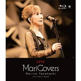 高橋 真梨子 LIVE MariCovers ブルーレイ BD