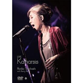 高橋 真梨子 LIVE Katharsis DVD