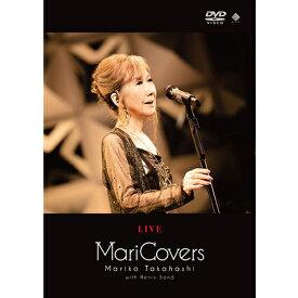 高橋 真梨子 LIVE MariCovers DVD