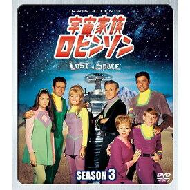 宇宙家族ロビンソン シーズン3 <SEASONSコンパクト・ボックス> DVD 全7枚
