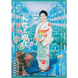 連続テレビ小説 おちょやん 完全版 ブルーレイBOX1 全4枚 BD