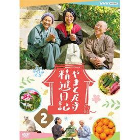 やまと尼寺 精進日記 2 DVD 全2枚