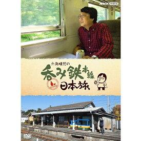 六角精児の呑み鉄本線・日本旅 DVD 全7枚
