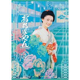 連続テレビ小説 おちょやん 完全版 ブルーレイBOX3 全4枚 BD