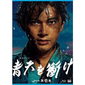 大河ドラマ 青天を衝け 完全版 第壱集 ブルーレイBOX 全4枚 BD