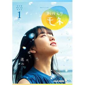 連続テレビ小説 おかえりモネ 完全版 ブルーレイBOX1 全4枚 BD