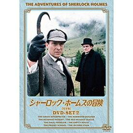 シャーロック・ホームズの冒険 完全版 DVDセット2 全4枚セット
