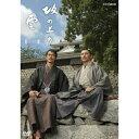 スペシャルドラマ 坂の上の雲 第3部 DVD-BOX 全4枚+特典1枚セット【通常版】 司馬遼太郎の傑作『坂の上の雲』映像化…