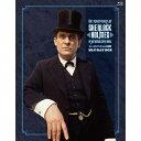 シャーロック・ホームズの冒険 ブルーレイBOX 全12枚セット人気TVドラマ「シャーロック・ホームズの冒険」が世界初のブルーレイ化で登場! あの不朽の名作が、鮮...