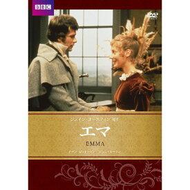 エマ DVD