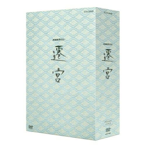 500円クーポン発行中!NHKスペシャル 遷宮 DVD-BOX 全3枚セット DVD【2014年6月27日発売】※発売日以降の発送になります。