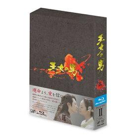 """王女の男 ブルーレイBOX2 全6枚セット運命より、愛を信じる—。朝鮮王朝史上の大事件を背景に宿敵となった男女の切ない愛を描いた究極のラブ・ロマンス、""""朝鮮王朝版 ロミオとジュリエット"""""""