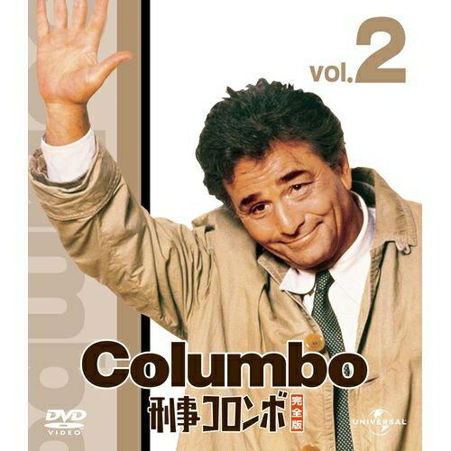 刑事コロンボ完全版 バリューパック2 全6枚セットピーター・フォーク演じるコロンボ刑事の個性的なキャラクターが人気を博した、全世界で最も有名な刑事ドラマ!