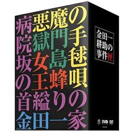 金田一耕助の事件匣 DVD-BOX 全4枚+特典ディスク1枚セット