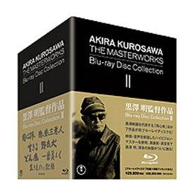 黒澤明監督作品 AKIRA KUROSAWA THE MASTERWORKS Blu-ray Disc Collection II 全7枚セット