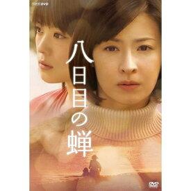 500円クーポン発行中!八日目の蝉 DVD-BOX 全3枚セット