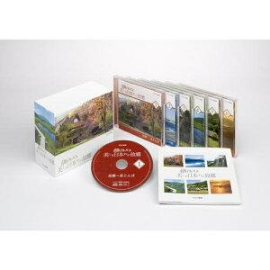 "CD NHK名曲アルバム 美しき日本 わが故郷 CD-BOX 全6枚セット ""日本人の心の原風景を映した、望郷と郷愁のアンソロジー"""